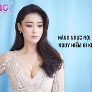 nang-nguc-noi-soi-co-nguy-hiem-gi-khong